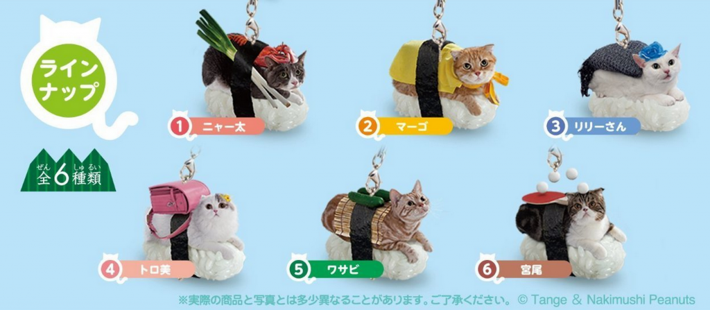 Rement Sushi Cats